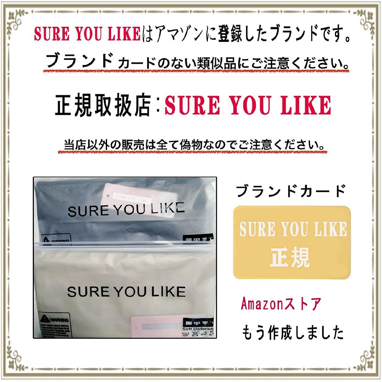 SURE YOU LIKE(シュアユーライク)ガードル ハイウエストの商品画像5