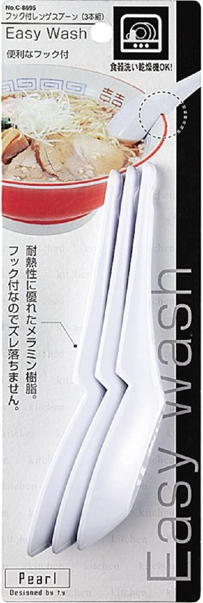パール金属(PEARL) レンゲ スプーン フック付 3本組 Easy Wash C-8695 ホワイトの商品画像2