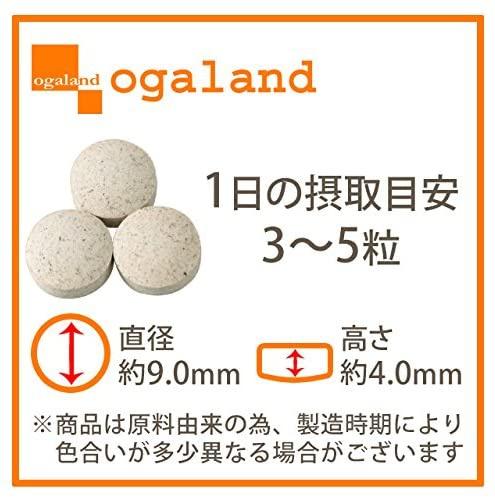 ogaland(オーガランド) マルチファイバー8の商品画像2