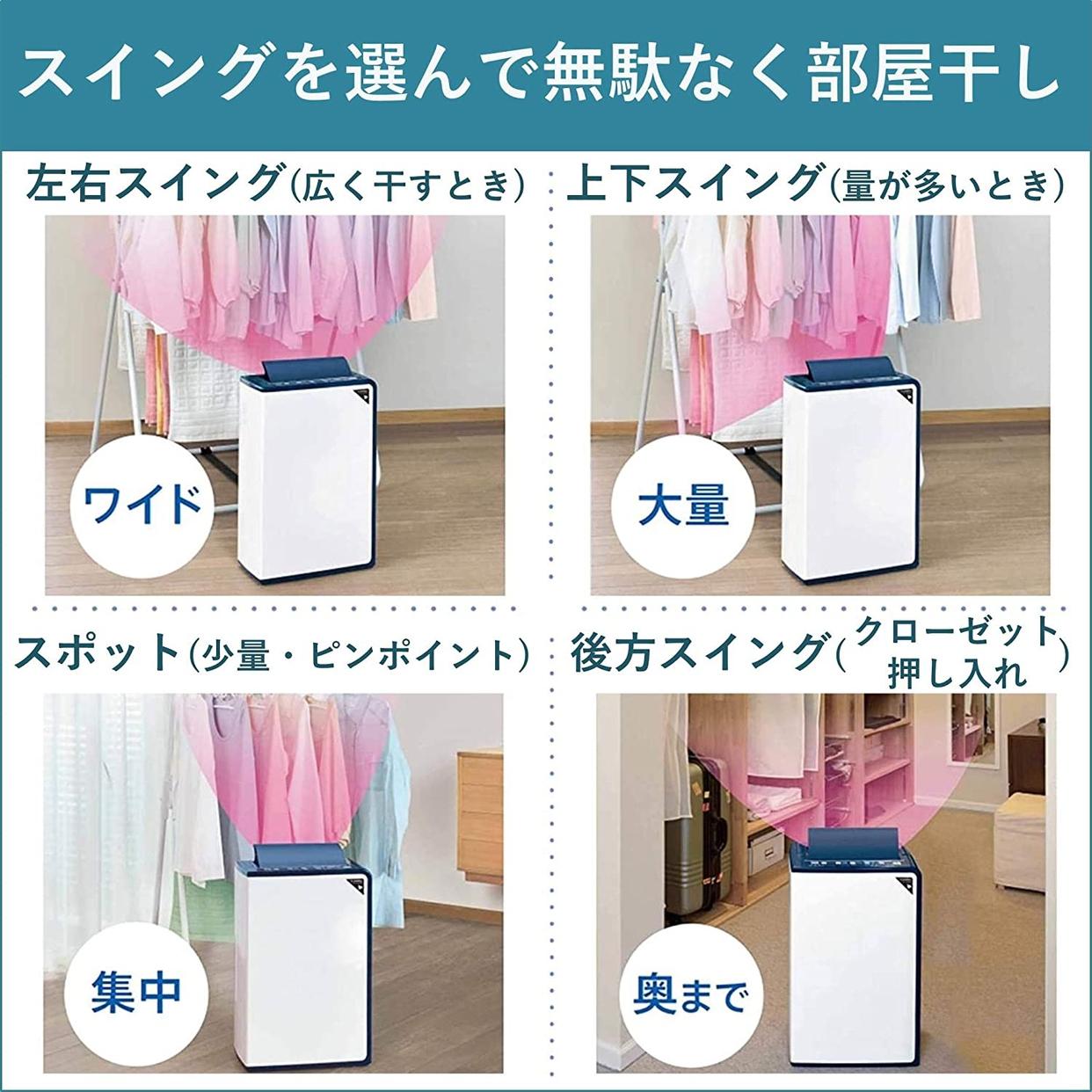 CORONA(コロナ) 衣類乾燥除湿機 CD-H1818の商品画像6