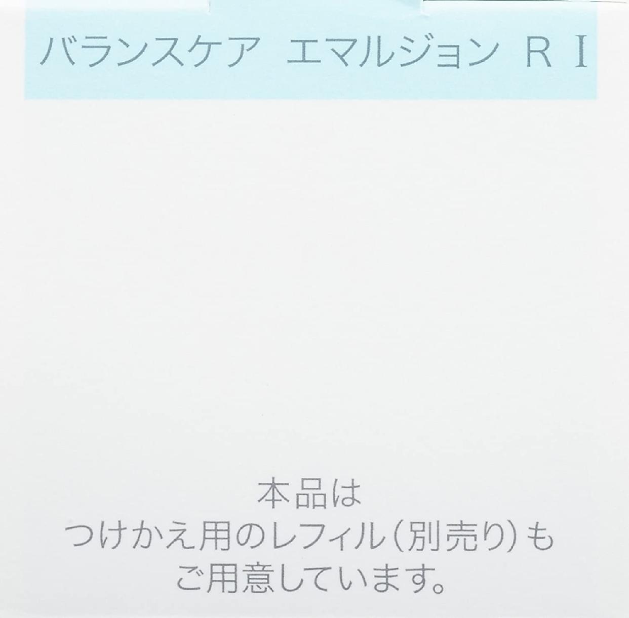 d program(d プログラム) バランスケア エマルジョン R Iの商品画像14