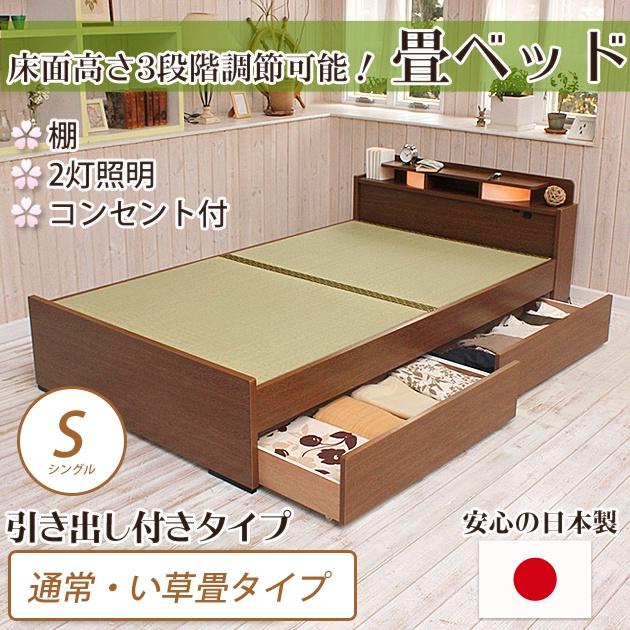 interior office one(インテリアオフィスワン) 畳ベッドの商品画像