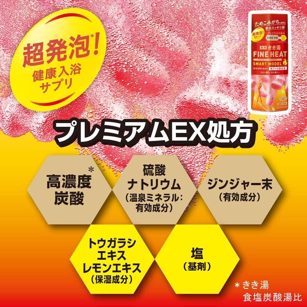 BATHCLIN(バスクリン) きき湯ファインヒート炭酸入浴剤の商品画像4