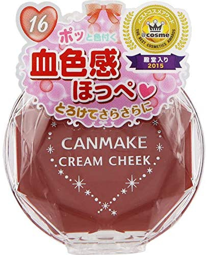 CANMAKE(キャンメイク)クリームチークの商品画像8