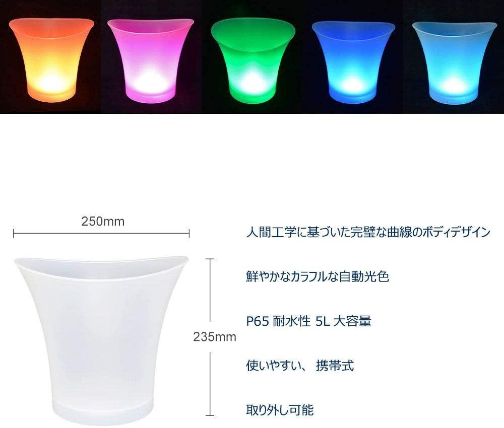 Galapara(ガラパラ) LEDワインクーラー 5Lの商品画像2