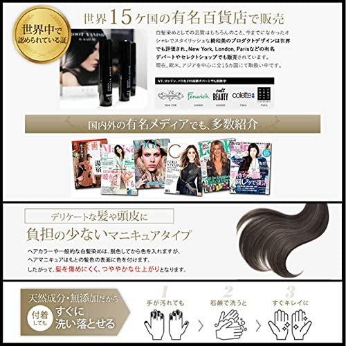 綺和美(KIWABI) ROOT VANISH By KAZUMI 白髪隠しカラーリングブラシの商品画像3