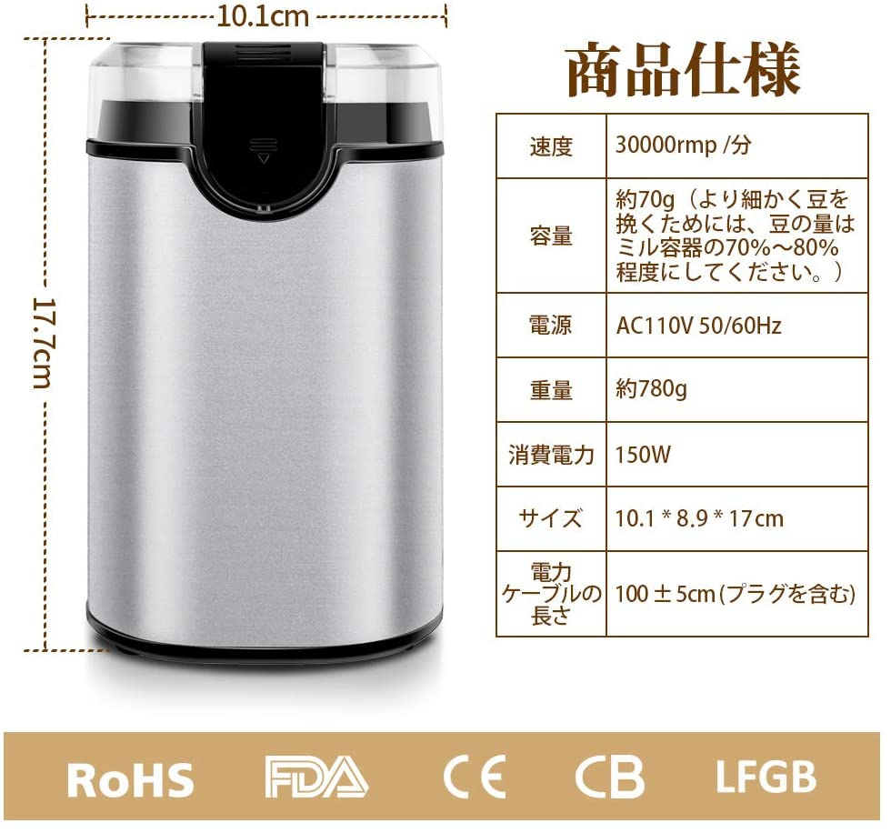 Morpilot(モーピロット) コーヒーミル シルバーの商品画像6