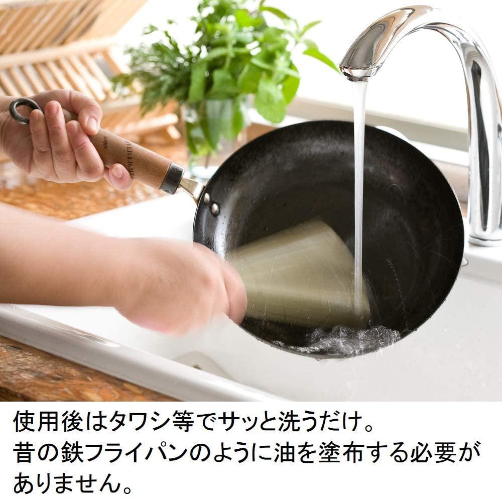RIVER LIGHT(リバーライト) 極JAPAN IH対応 鉄製フライパンの商品画像8
