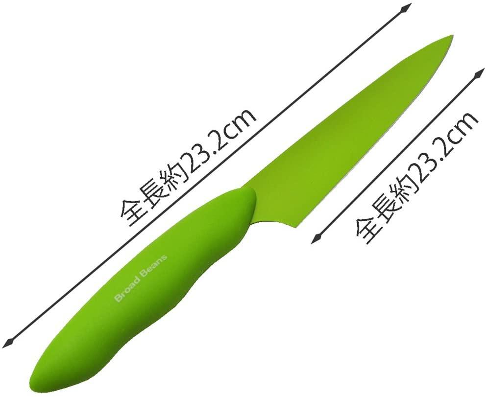 Broad Beans(ブロード ビーンズ) ペティー120 AB5602の商品画像4