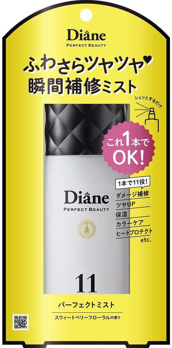 Diane(ダイアン) パーフェクトビューティー パーフェクトジェルミストの商品画像2