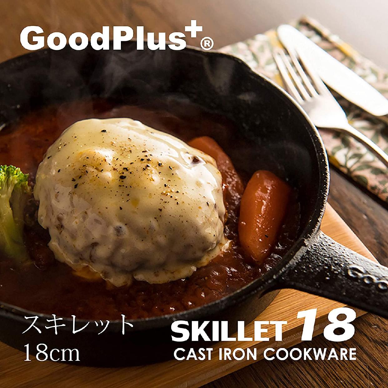 GoodPlus+(グッドプラス)スキレット18(木製台付) 18㎝ GP-SWT18の商品画像7