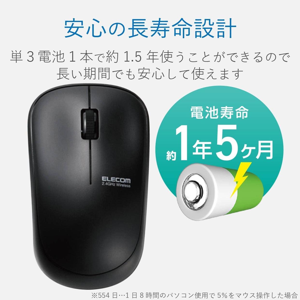 ELECOM(エレコム) ワイヤレスフルキーボード&マウス TK-FDM063BKの商品画像7
