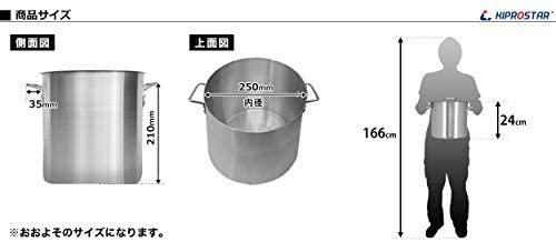 KIPROSTAR(キプロスター) 業務用アルミ寸胴鍋(蓋付)の商品画像2