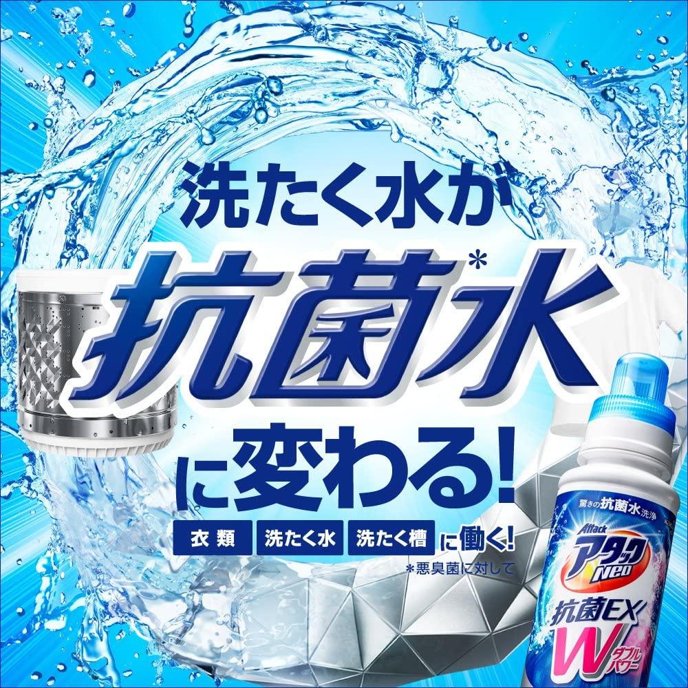 アタックNeo(アタックネオ) 抗菌EX Wパワーの商品画像3
