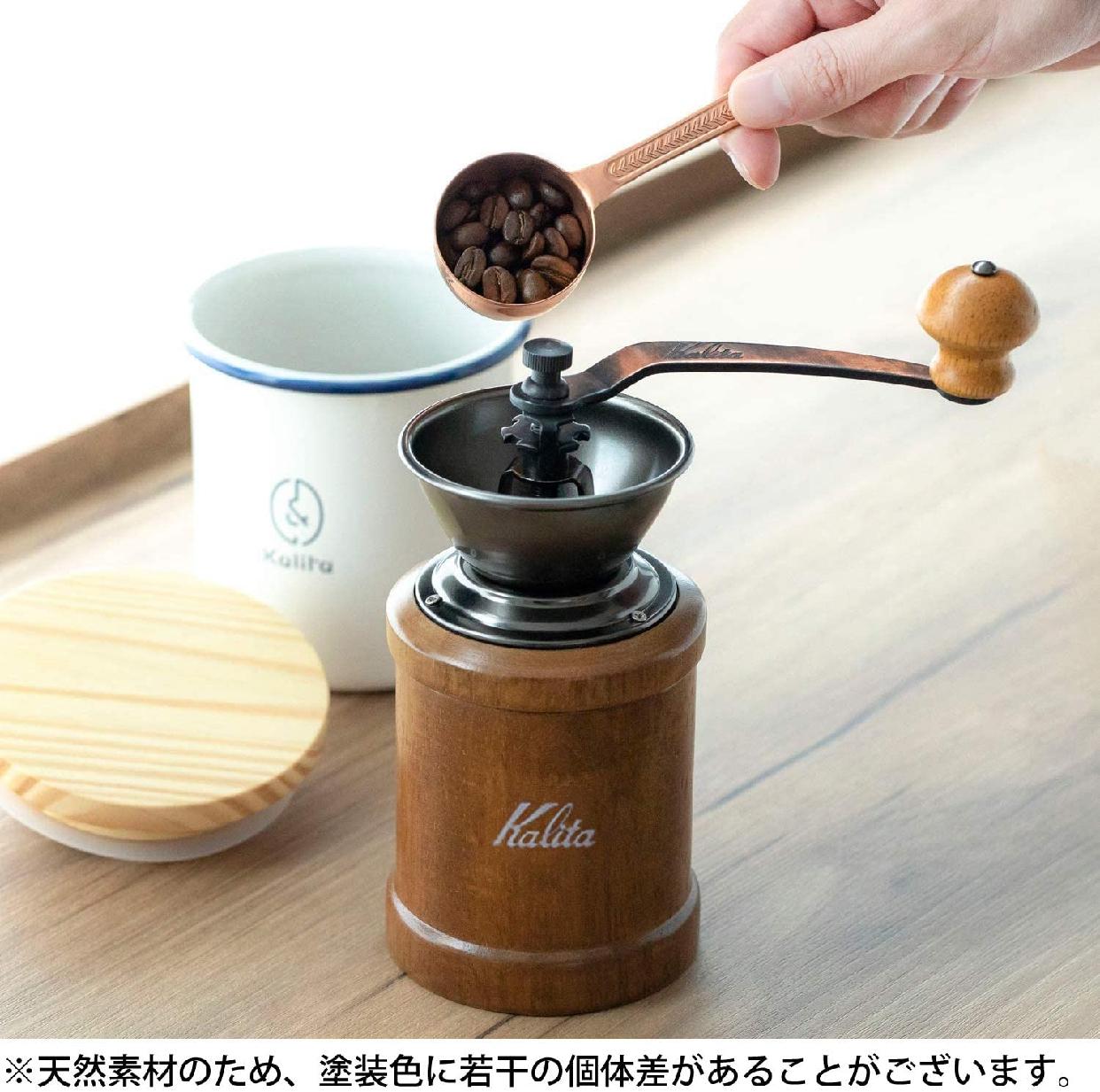 Kalita(カリタ) コーヒーミル KH-3BR #42078の商品画像2