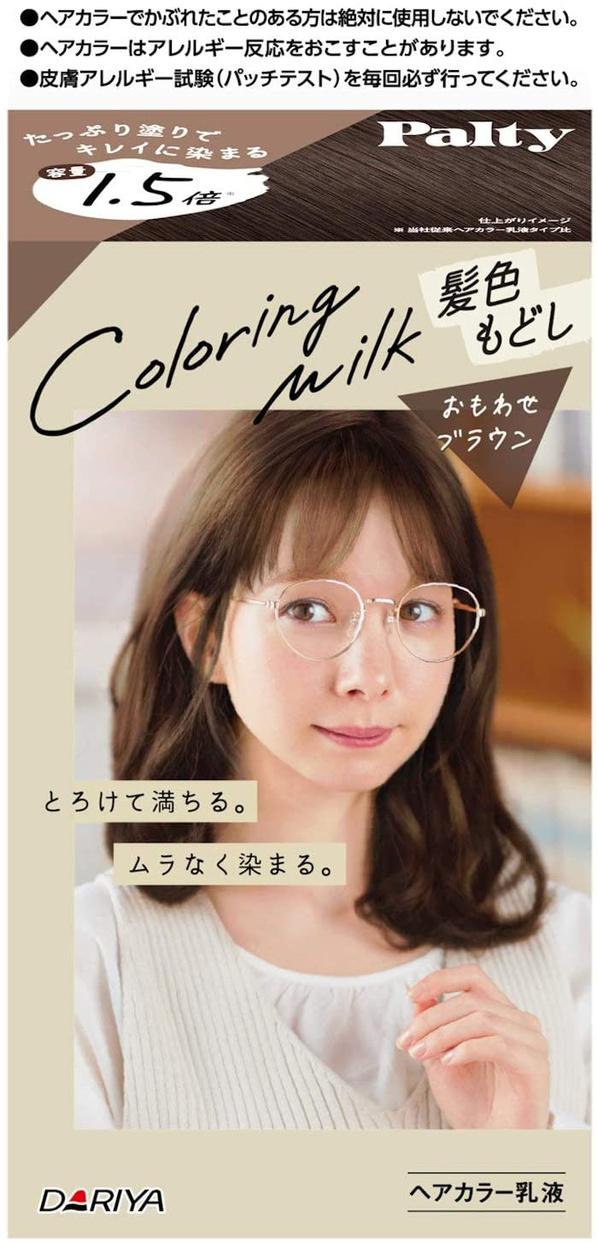 Palty(パルティ) カラーリングミルク 髪色もどしの商品画像