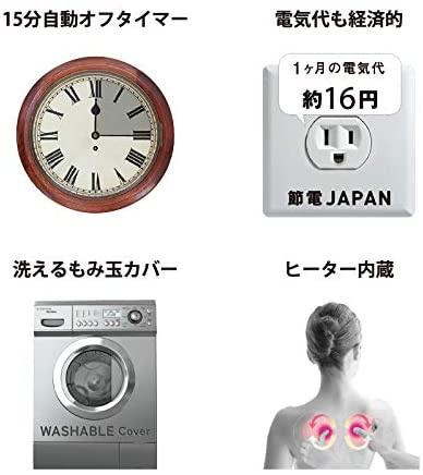 ATEX(アテックス) トール マッサージシート タタキもみ DMA AX-HXT220の商品画像5