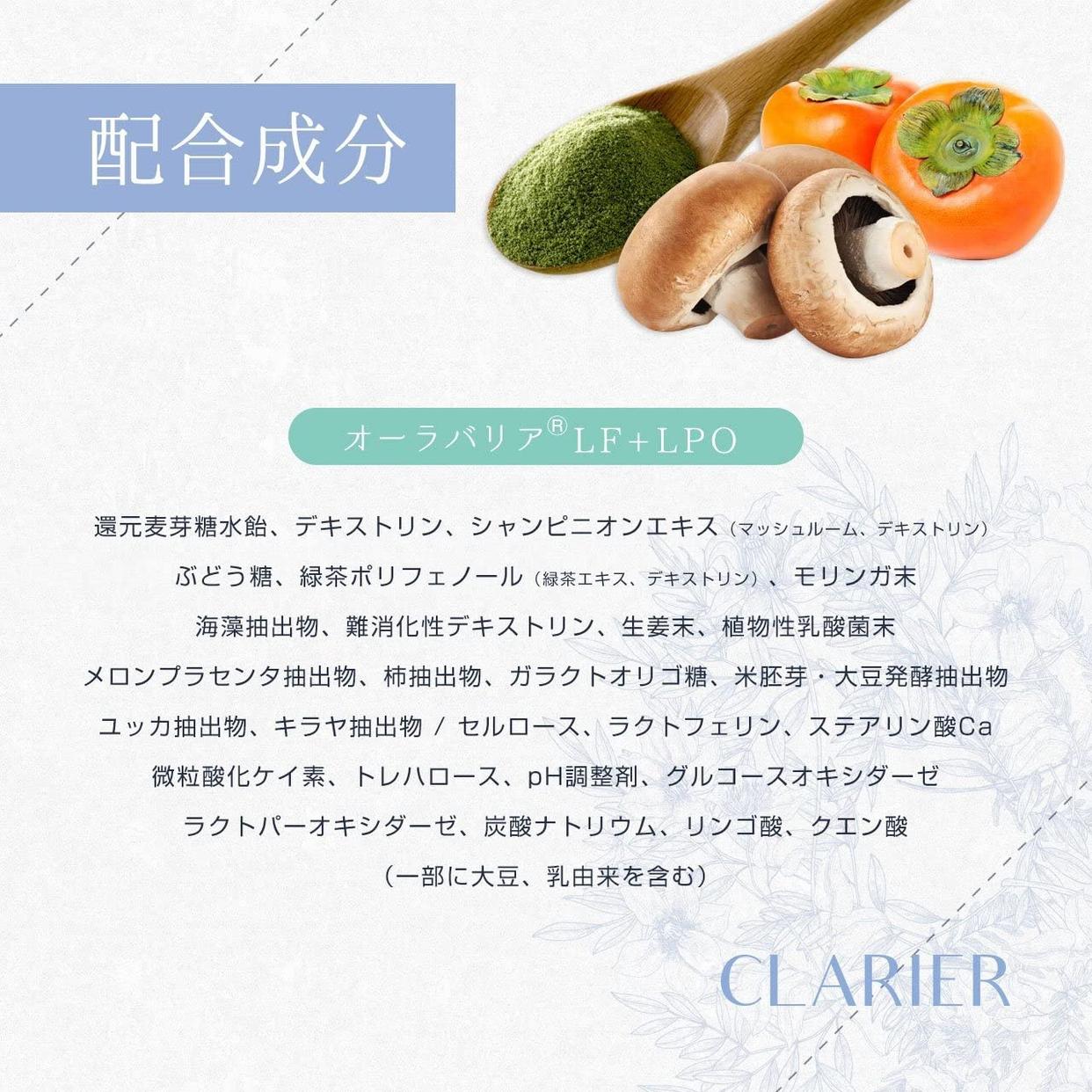 nanairo クラリアの商品画像4