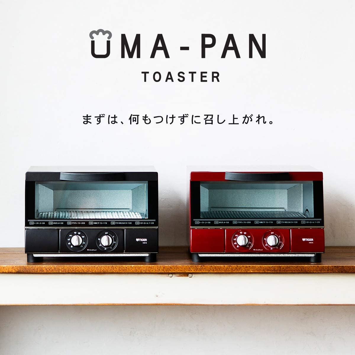 タイガー魔法瓶(たいがーまほうびん)オーブントースターKAE-G13Nの商品画像2
