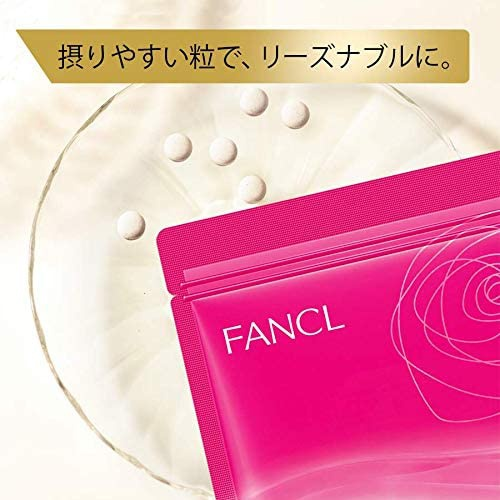 FANCL(ファンケル) ディープチャージ コラーゲンの商品画像3