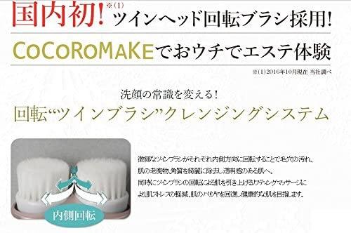 CoCoRoMAKE(ココロメイク) 回転式ツインヘッドクレンジングブラシ MS-CM01Wの商品画像3