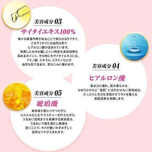 OZIO(オージオ) ヴィーナスプラセンタ原液の商品画像4