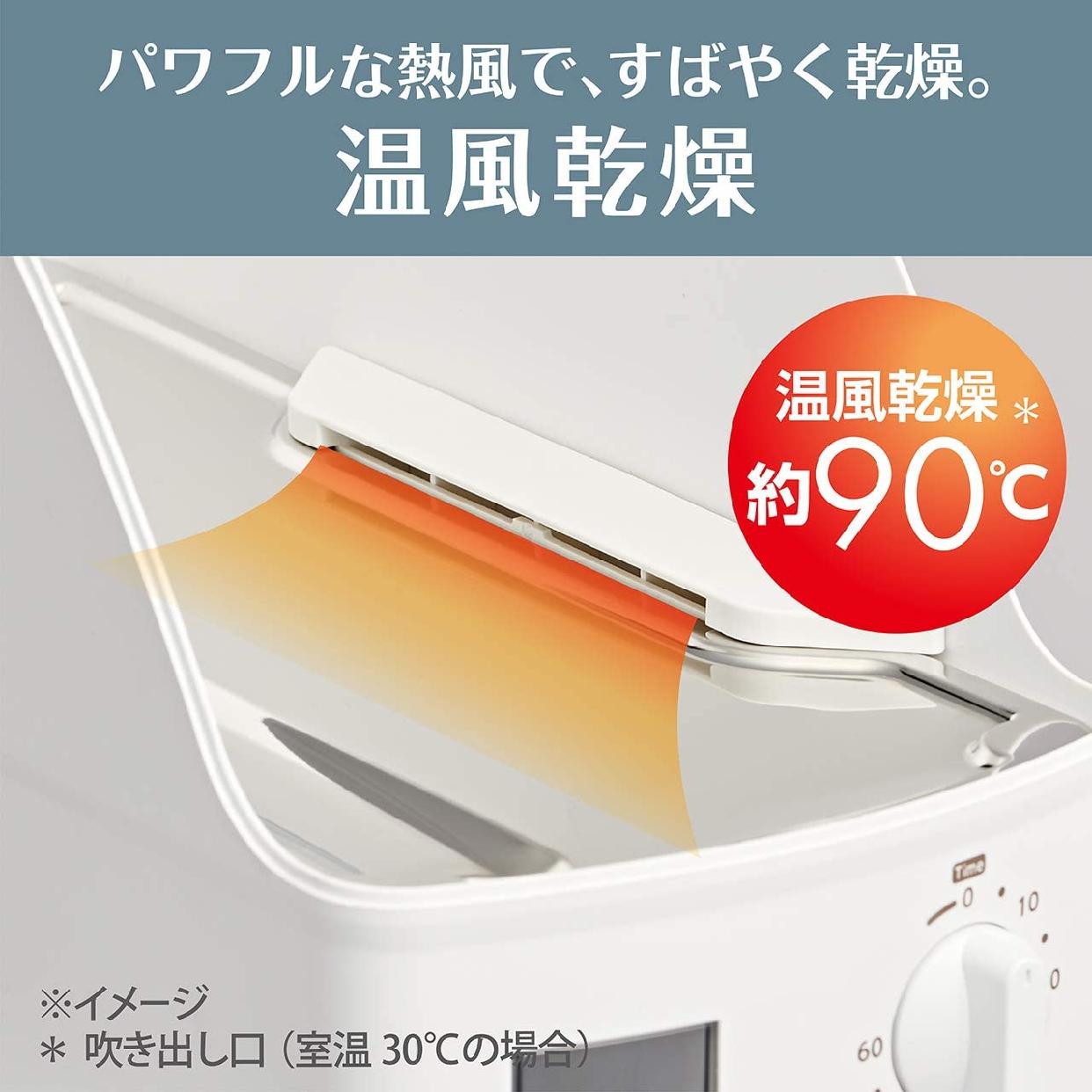 KOIZUMI(コイズミ) 食器乾燥器 KDE-0500の商品画像5