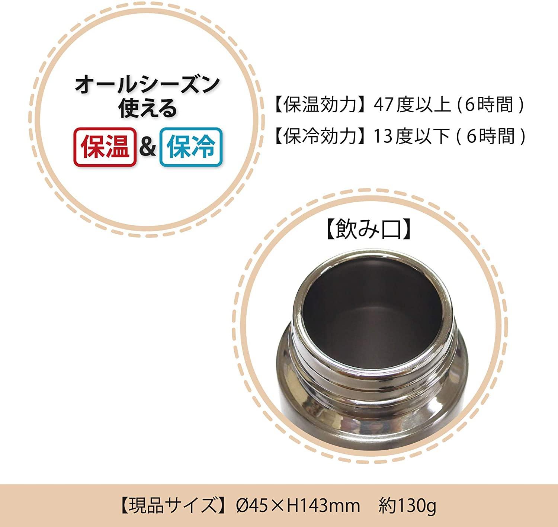 東亜金属(TOA) ポケミニボトルの商品画像3