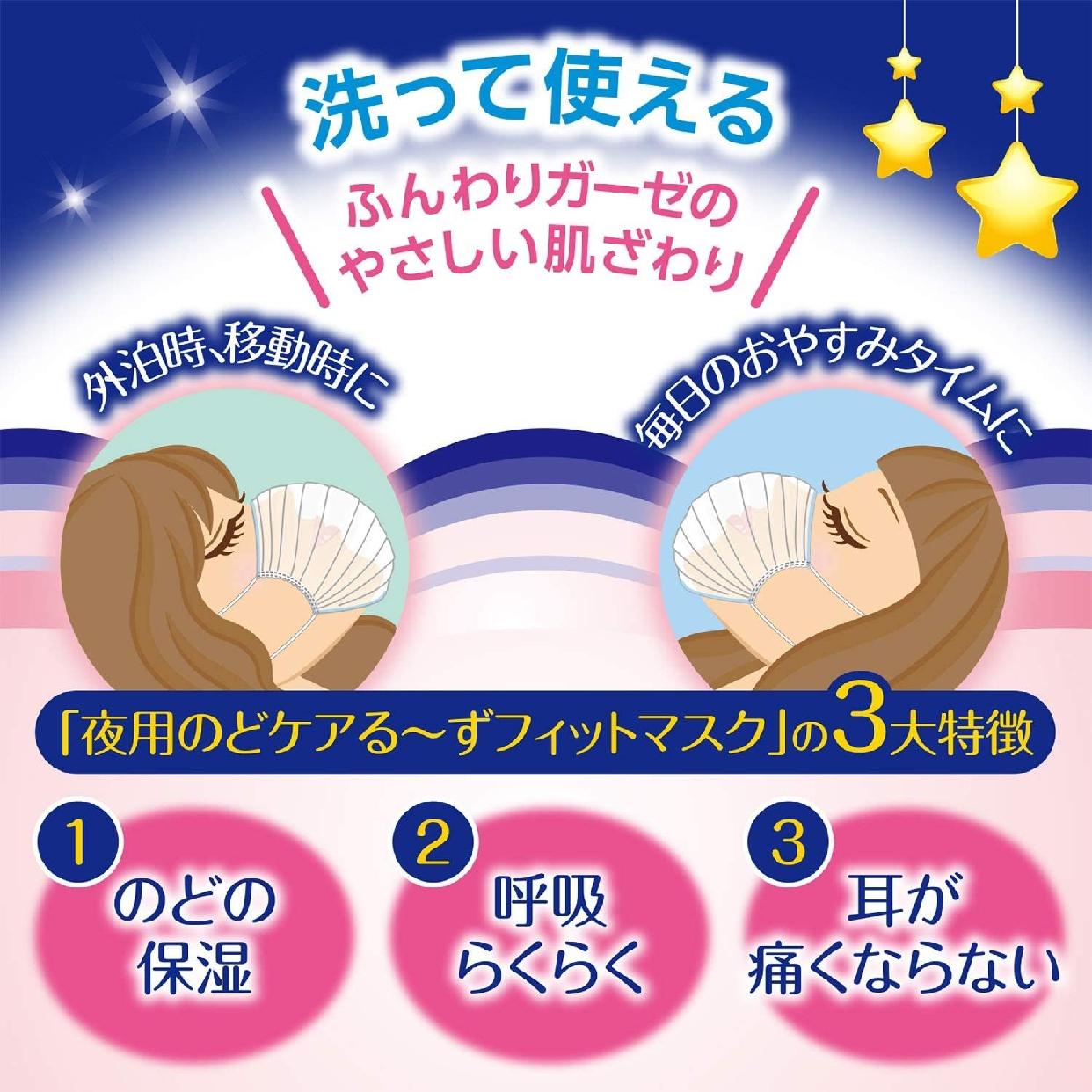 FC(えふしー)FCる~ずフィットマスクの商品画像2