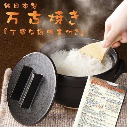 MEIDAI(メイダイ) おひつにもなる美味しく炊ける釜戸炊飯器 05011-0000の商品画像6