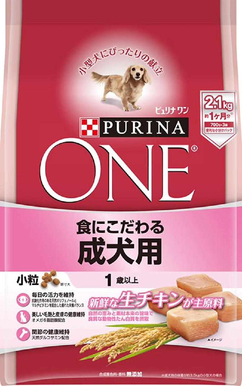 PURINA ONE(ピュリナ ワン) 1歳以上 食にこだわる成犬用 チキン 小粒の商品画像