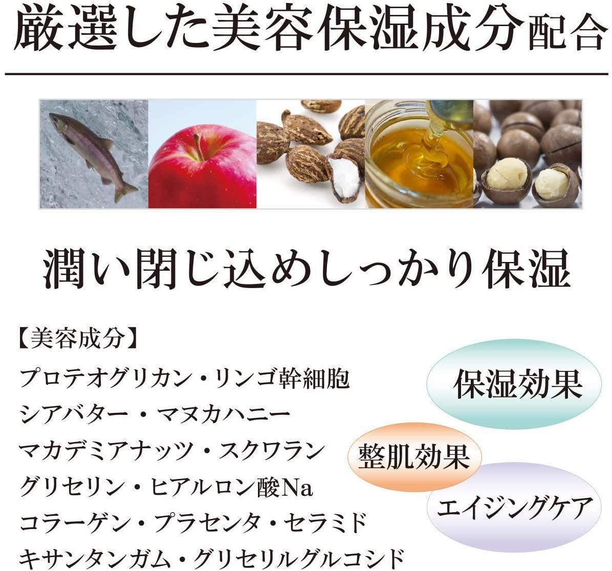 世田谷コスメ(Setagaya COSME) モイストリッチフェイスクリームの商品画像4
