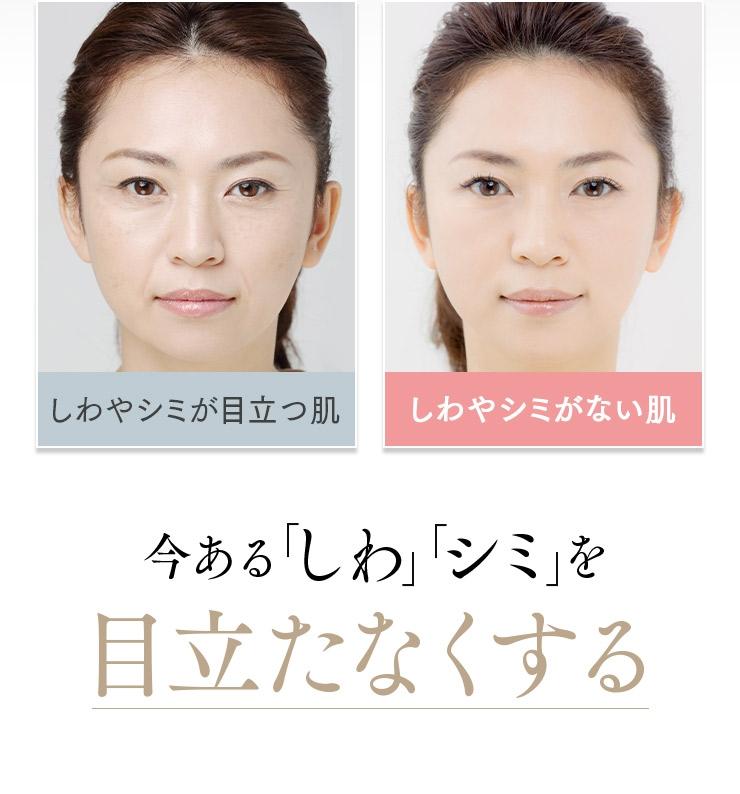 KEY WRINKLE(キーリンクル)first serumの商品画像11