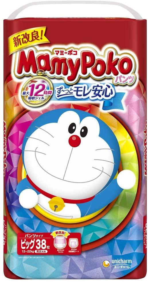 Mamy Poko(マミーポコ) パンツ