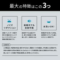 EarZzz(いやーずー) ノイズリダクション耳栓の商品画像6