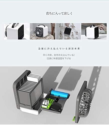 マンツウオンラインショップ ポータブル冷風機 GXZ-F816の商品画像3