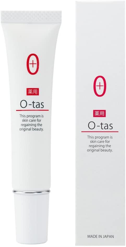 O-tas(オータス) 薬用バイタルフィクスセラムの商品画像6