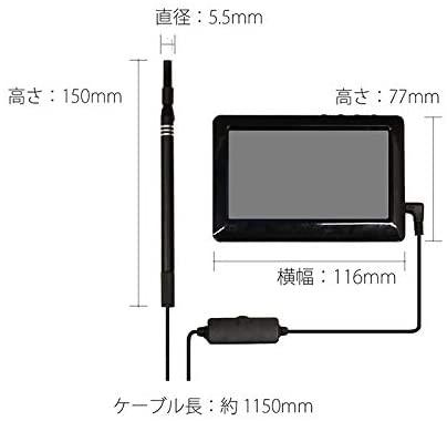 THANKO(サンコー) モニター付きポータブル耳スコープの商品画像9