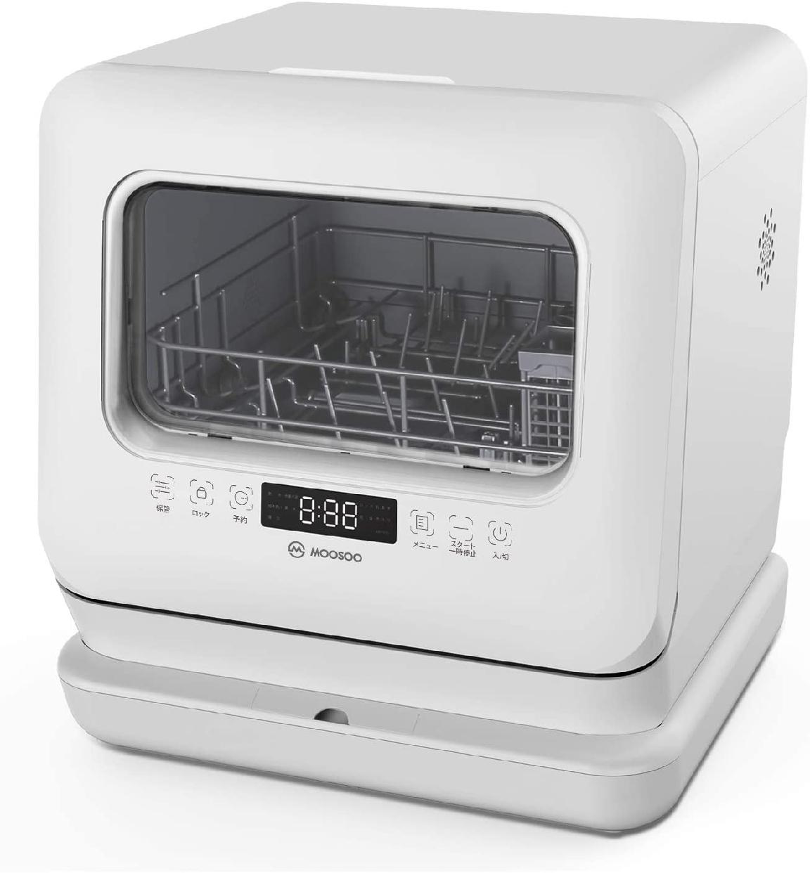 MooSoo(モーソー) 食器洗い乾燥機 MX10の商品画像