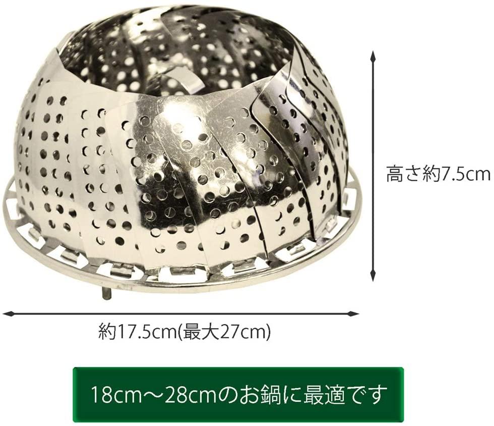 貝印(カイ)蒸し器 フリーサイズ シルバー DH7150の商品画像5