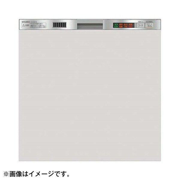 三菱電機(MITSUBISHI ELECTRIC) ビルトイン食器洗い乾燥機 EW-45L1SMの商品画像