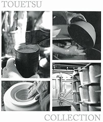 ランチャン陶酒杯 Φ7.9cmx12.2cmの商品画像8