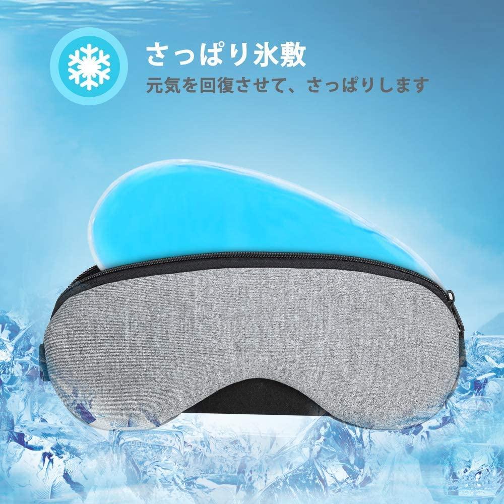 Baiyea ホットアイマスクの商品画像6