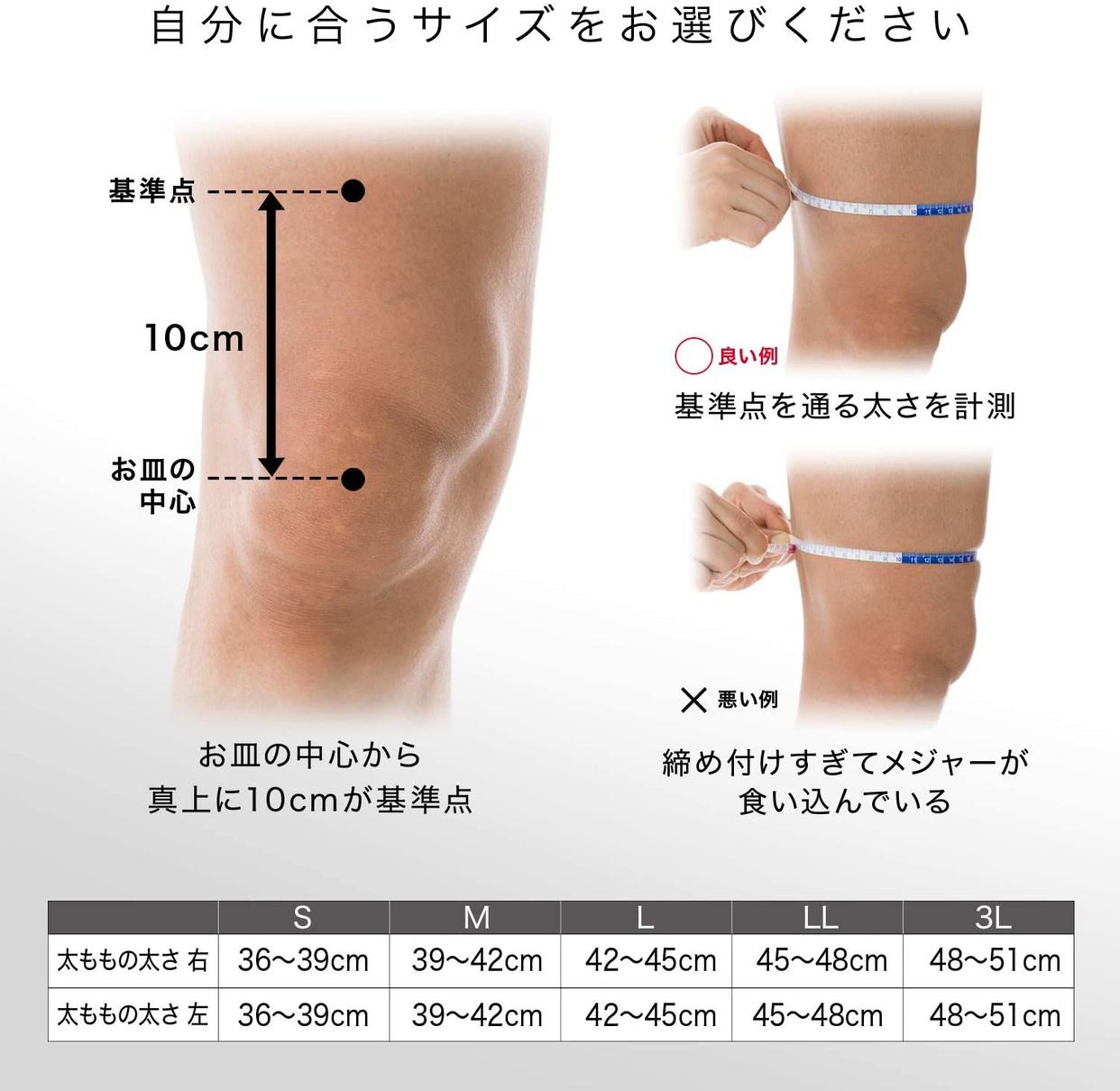 ZAMST(ザムスト) 膝用サポーター RK-1Plusの商品画像6