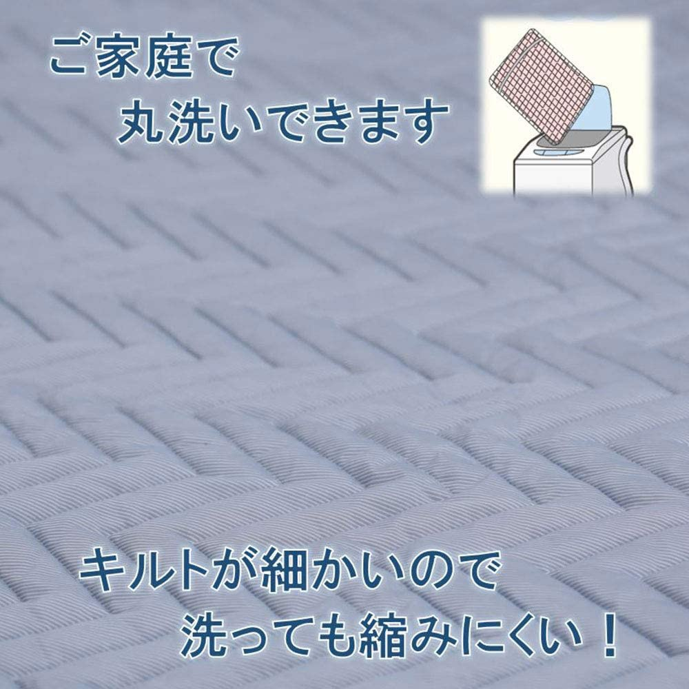 昭和西川(Nishikawa) サラッとひんやり敷きパッドの商品画像4