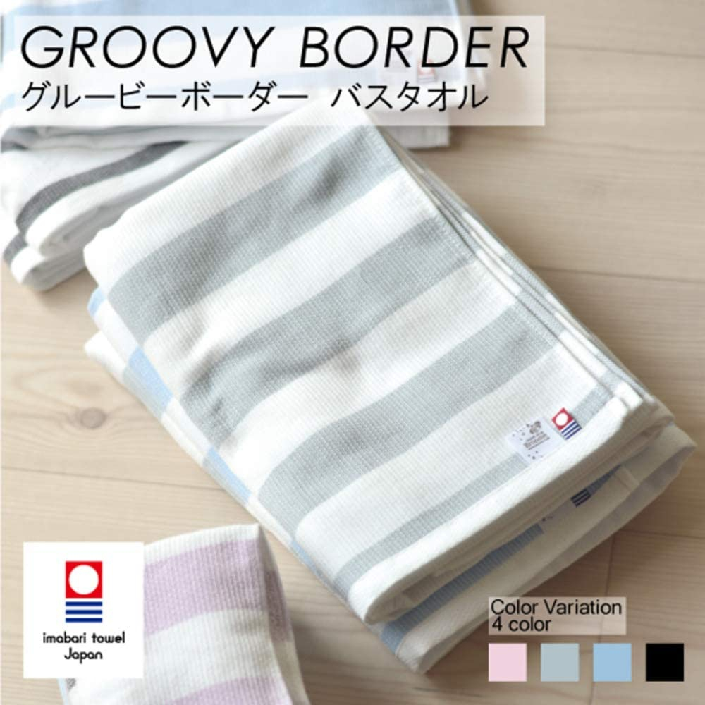 Broome(ブルーム) 今治タオル 認定 グルービーボーダー バスタオルの商品画像2