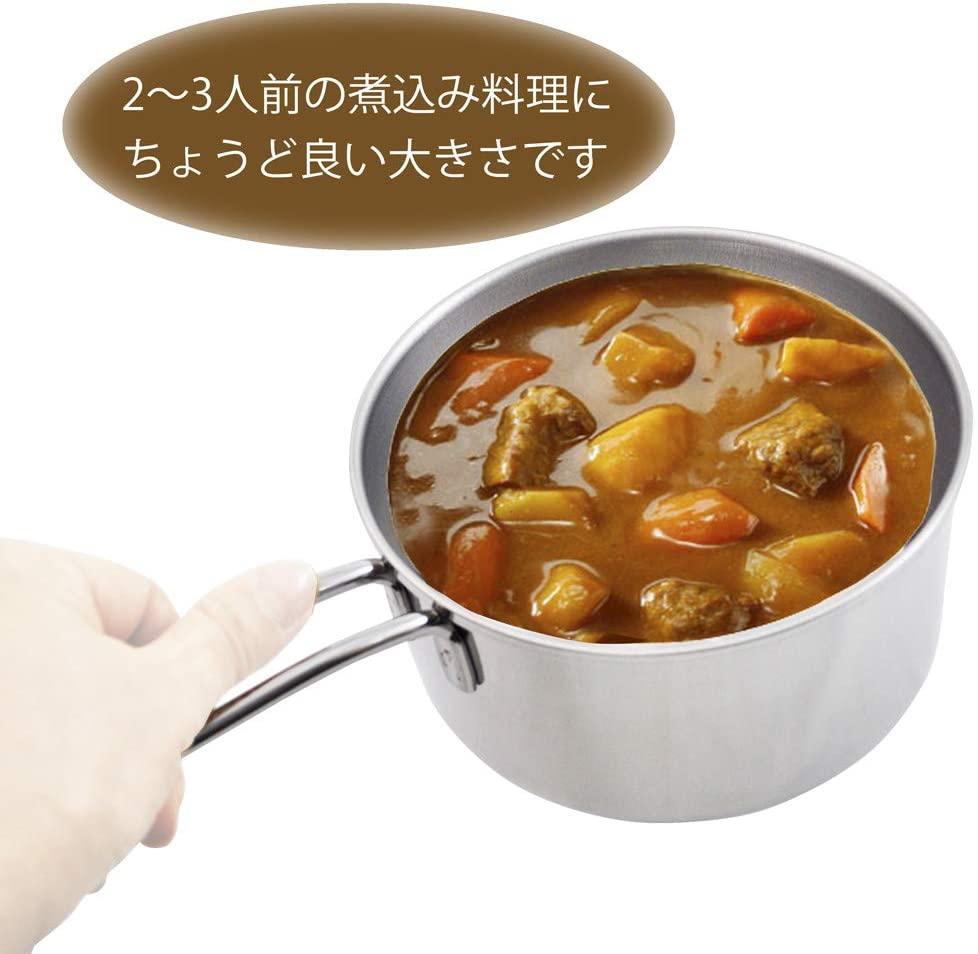 貝印(かいじるし)煮込み鍋 ユータイム3 ミニ 14㎝ DZ2001の商品画像7