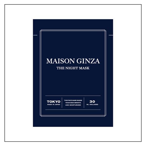 MAISON GINZA(メゾンギンザ) ザ ナイト マスク