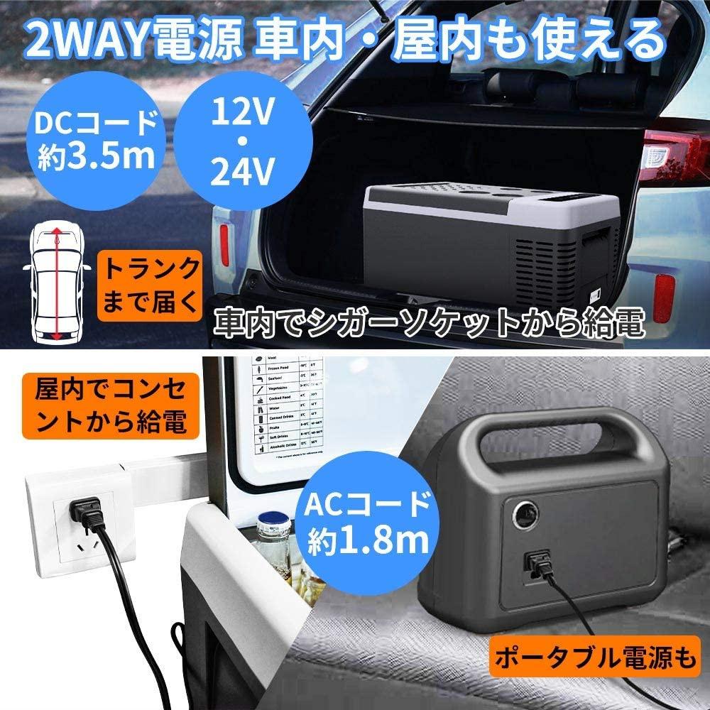 F40C4TMP(エフフォーティーシーフォーティーエムピー) 車載冷蔵庫 RCG18 RCG18の商品画像5