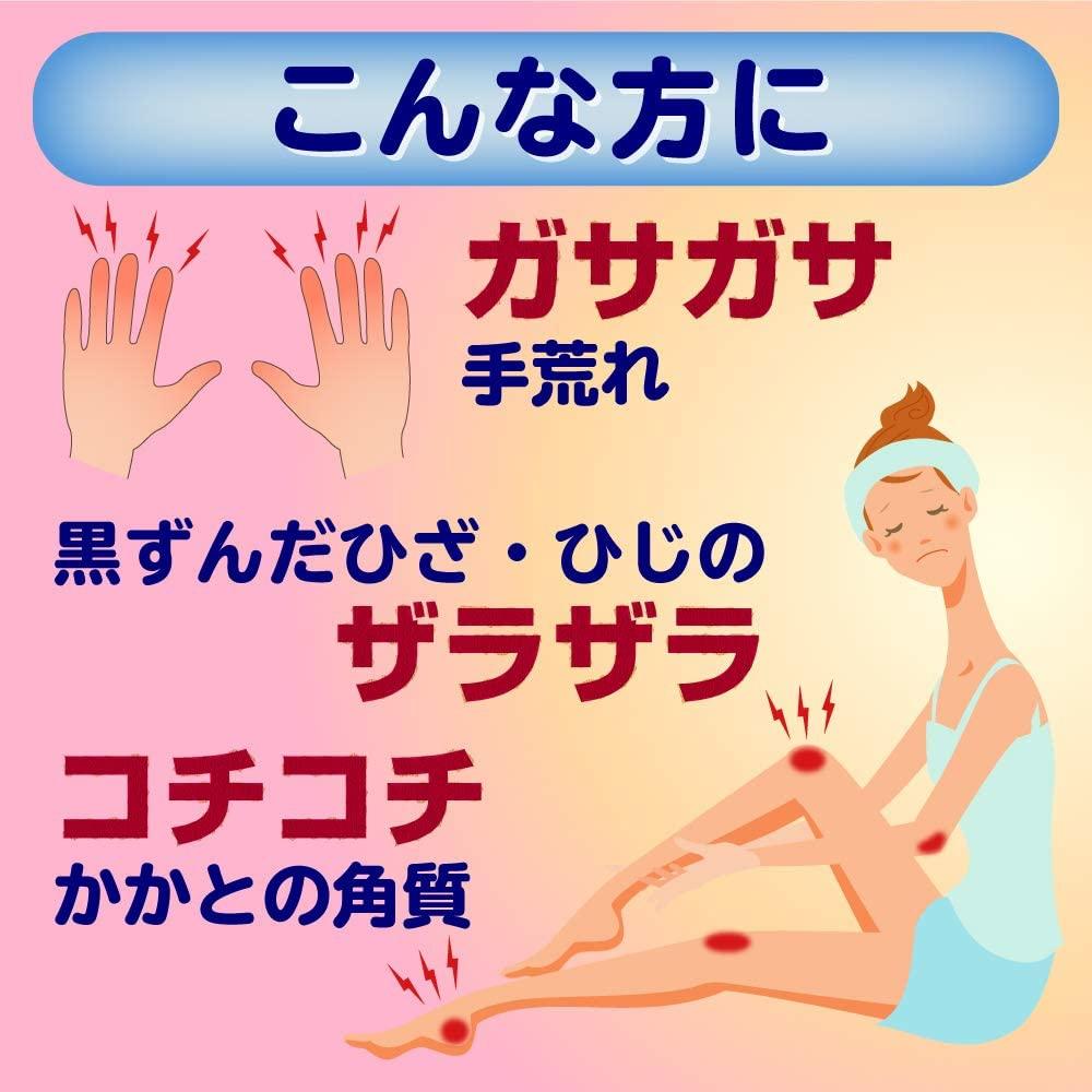 MENTHOLATUM(メンソレータム) やわらか素肌クリームUの商品画像4
